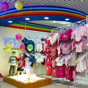 Детские магазины Мыса Шмидта