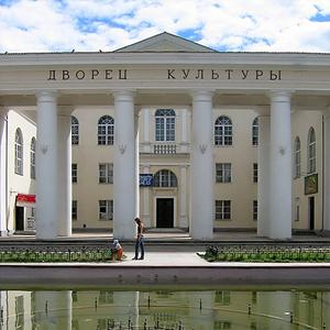 Дворцы и дома культуры Мыса Шмидта
