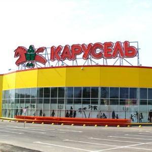 Гипермаркеты Мыса Шмидта