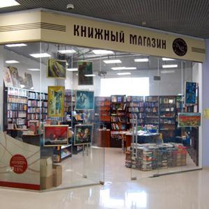 Книжные магазины Мыса Шмидта