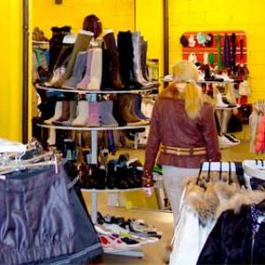 Магазины одежды и обуви Мыса Шмидта