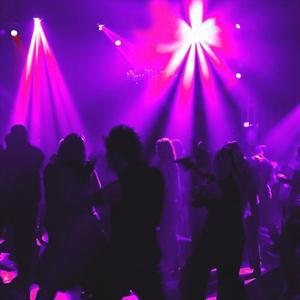 Ночные клубы Мыса Шмидта