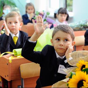 Школы Мыса Шмидта