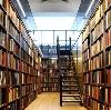 Библиотеки в Мысе Шмидта
