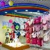 Детские магазины в Мысе Шмидта