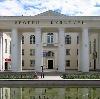 Дворцы и дома культуры в Мысе Шмидта