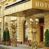 Гостиницы в Мысе Шмидта
