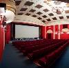 Кинотеатры в Мысе Шмидта