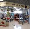 Книжные магазины в Мысе Шмидта