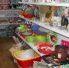 Магазины хозтоваров в Мысе Шмидта