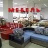 Магазины мебели в Мысе Шмидта