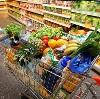 Магазины продуктов в Мысе Шмидта