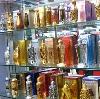 Парфюмерные магазины в Мысе Шмидта