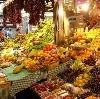 Рынки в Мысе Шмидта