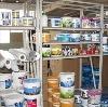 Строительные магазины в Мысе Шмидта