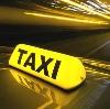 Такси в Мысе Шмидта