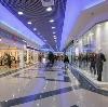 Торговые центры в Мысе Шмидта