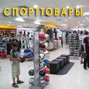 Спортивные магазины Мыса Шмидта
